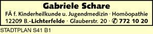 Logo von Schare Gabriele
