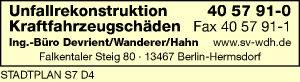 Devrient / Wanderer / Hahn