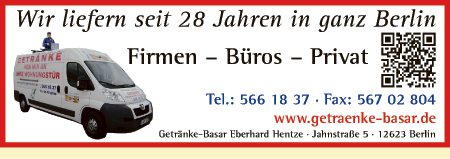 Getränkebasar, Eberhard Hentze
