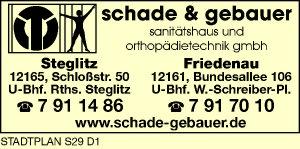 Logo von Schade & Gebauer Sanitätshaus und Orthopädietechnik GmbH